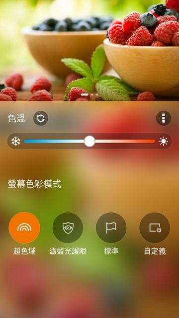 Screenshot_20170308-120757.jpg