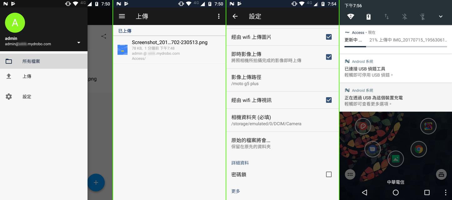 app-access2.png
